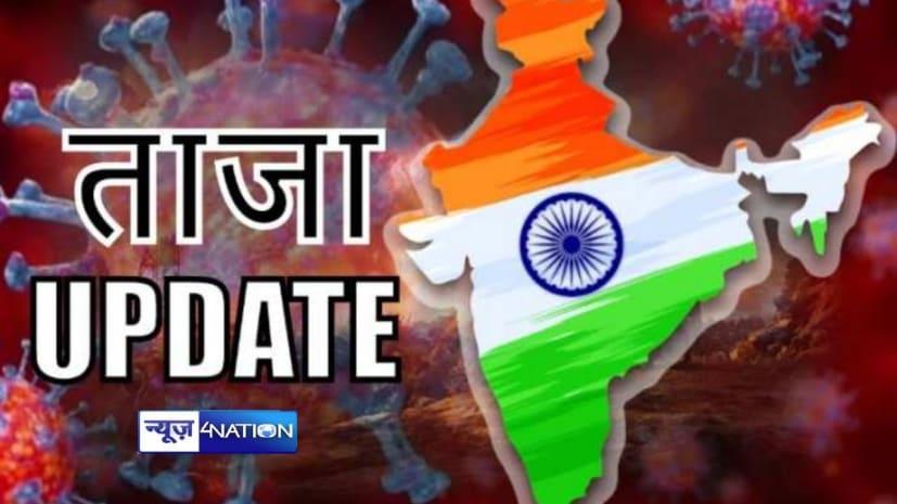 ...तो कोरोना को मात दे रहा है भारत, रिकवरी रेट 73% के पार