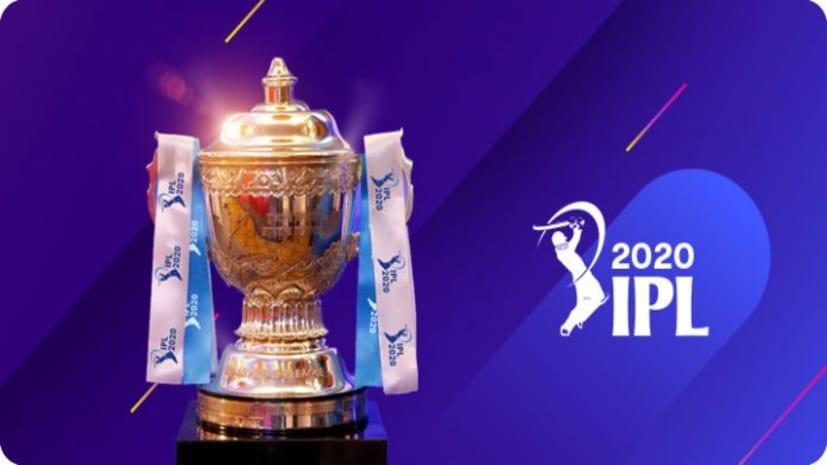 IPL 2020 के लिए नए टाइटल स्पॉन्सर का ऐलान, Dream 11 ने मारी बाजी