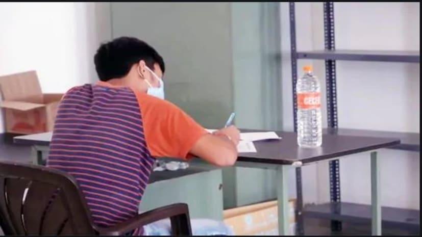 कोविड केयर सेंटर बना एग्जामिनेशन हॉल, कोरोना वार्ड में बैठकर छात्र ने दिया 12वीं का पेपर