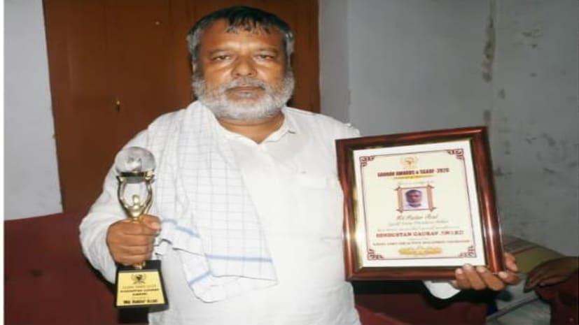RJD नेता हैदर आजाद को हिंदुस्तान गौरव अवार्ड से किया गया सम्मानित, गरीबों के हक की लड़ाई जारी रहेगी..