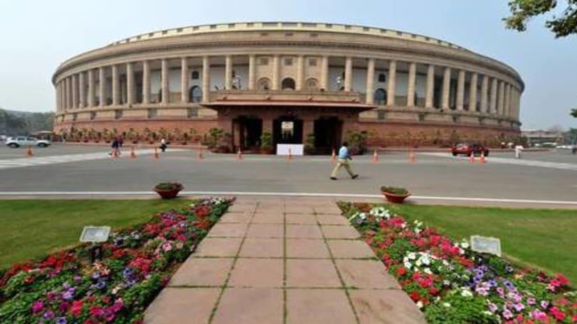 संसद के मॉनसून सत्र का आज पांचवां दिन, उठेगा GST मुआवजे का मुद्दा
