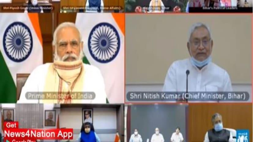 PM मोदी ने कोसी महासेतु का किया उद्घाटन,CM नीतीश बोले-आज मेरे लिए व्यक्तिगत खुशी का दिन