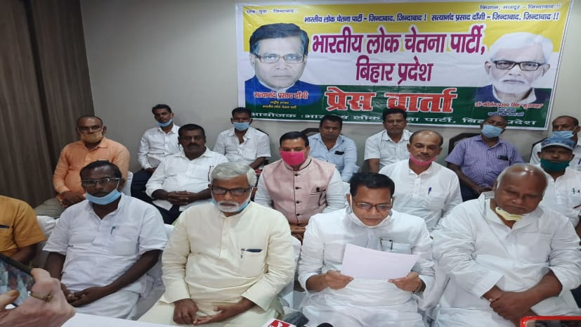भारतीय लोक चेतना पार्टी बिहार की 41 सीटों पर लड़ेगी चुनाव, अध्यक्ष ने राष्ट्रीय कमेटी की जारी की सूची