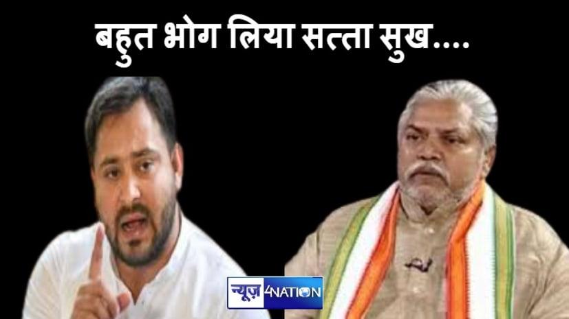 कृषि मंत्री डॉ. प्रेम कुमार पर राजद का अटैक, कहा-बहुत भोग लिया सत्ता सुख, अब जनाक्रोश भोगने के रहिए तैयार