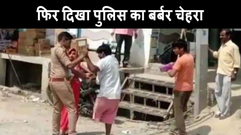 फिर दिखा पुलिस का बर्बर चेहरा, सिपाही ने दिव्यांग ई-रिक्सा चालक को बीच सड़क बुरी तरह पीटा