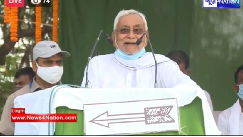 CM नीतीश ने पूछा-पति जेल गए तो पत्नी को मुख्यमंत्री बना दिए,क्या किया महिलाओं के लिए....