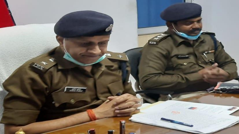 बार बालाओं के साथ डांस के दौरान फायरिंग करने के मामले में लखीसराय पुलिस ने वायरल वीडियो के आधार पर अपराधी को पकड़ा