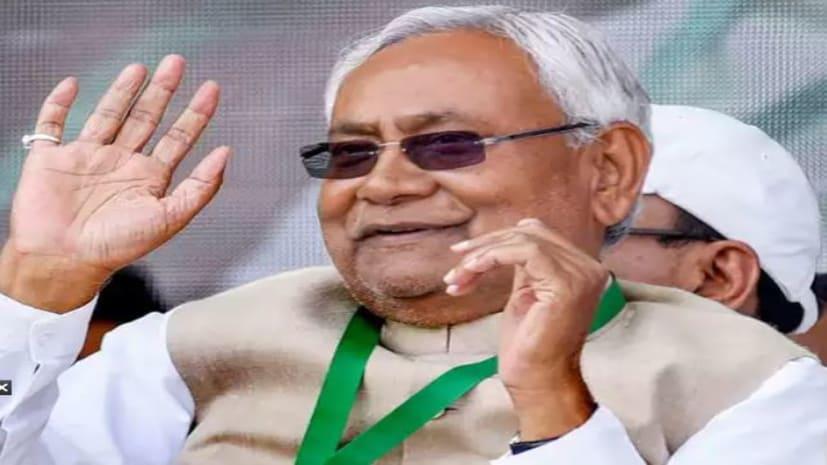 सीएम नीतीश कुमार ने छठ की शुभकामनाएं देकर राज्य की प्रगति, सुख, समृद्धि, शांति और सौहार्द के लिए प्रार्थना की