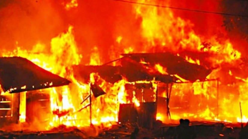 अररिया में आग बुझाने के दौरान 11 हजार हाई वोल्टेज के संपर्क में आने से बाप-बेटी की मौत