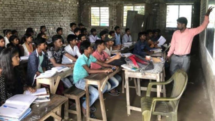 उप्र और हरियाणा के तर्ज पर बिहार में खोले जा सकेंगे कोचिंग संस्थान, शिक्षा विगाग आज ले सकता है बड़ा फैसला