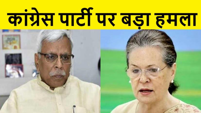 RJD नेता शिवानंद तिवारी का बड़ा अटैक,कहा-कांग्रेस बिना पतवार वाली नाव जिसका कोई खेवनहार नहीं