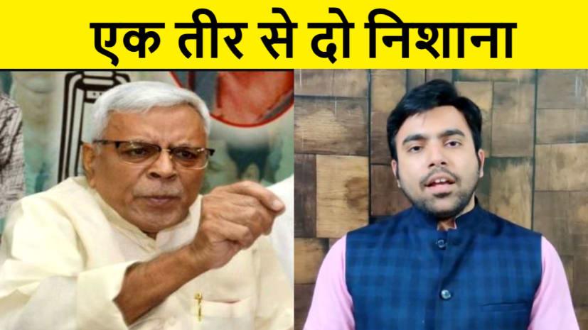 शिवानंद तिवारी की चिट्ठी कांग्रेस और राजद नेतृत्व पर अटैक, एक तीर से दो निशाना : अभिषेक झा