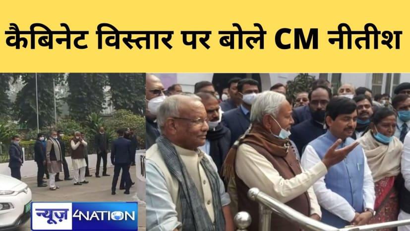 शाहनवाज हुसैन बिहार कैबिनेट में होंगे शामिल? CM नीतीश ने दिया ये जवाब,जानें...