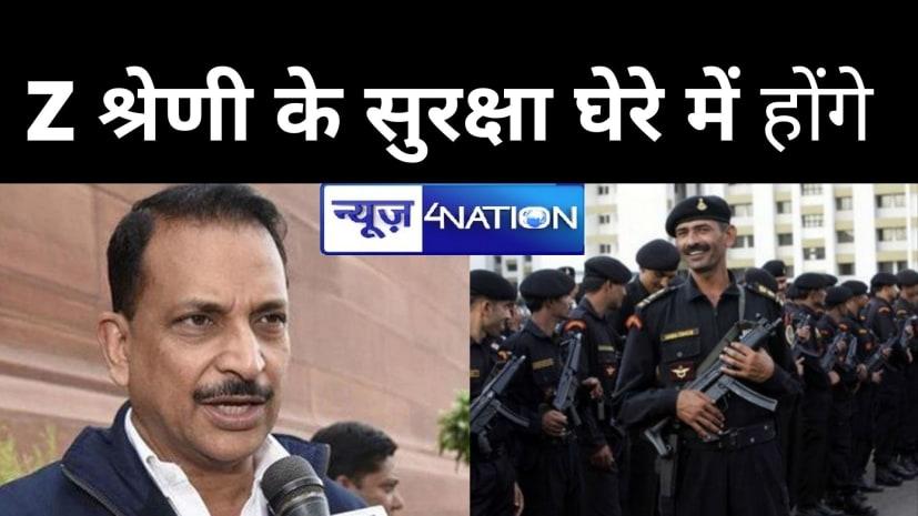 अब Z श्रेणी के सुरक्षा घेरे में होंगे राजीव प्रताप रूडी, BJP सांसद की सुरक्षा में CRPF की तैनात
