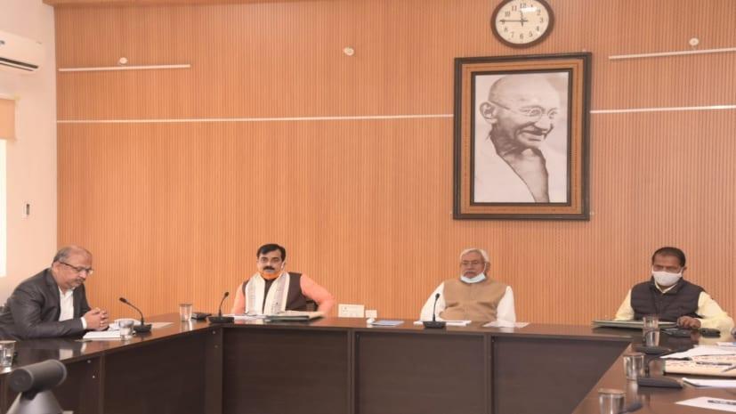 बिहार के 149 ITI बनेंगे सेंटर ऑफ एक्सिलेंस, CM नीतीश ने की हाईलेवल मीटिंग