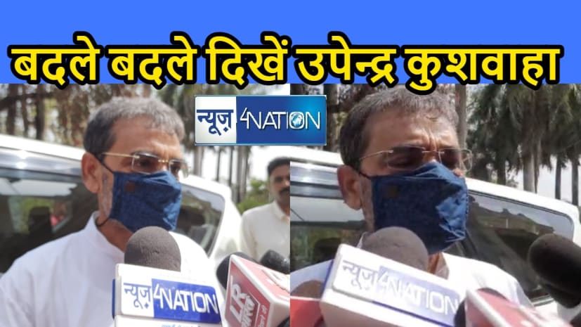 CM नीतीश को सबसे अधिक अपराध पर घेरने वाले कुशवाहा JDU MLC बनते ही कह रहे- बिहार में लोग अब निर्भय होकर चल रहे