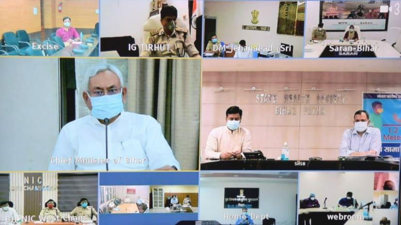 CM नीतीश की कोरोना पर हाई लेवल मीटिंग, लिए गए निर्णय के बारे में मुख्यमंत्री शाम 6 बजे खुद देंगे जानकारी