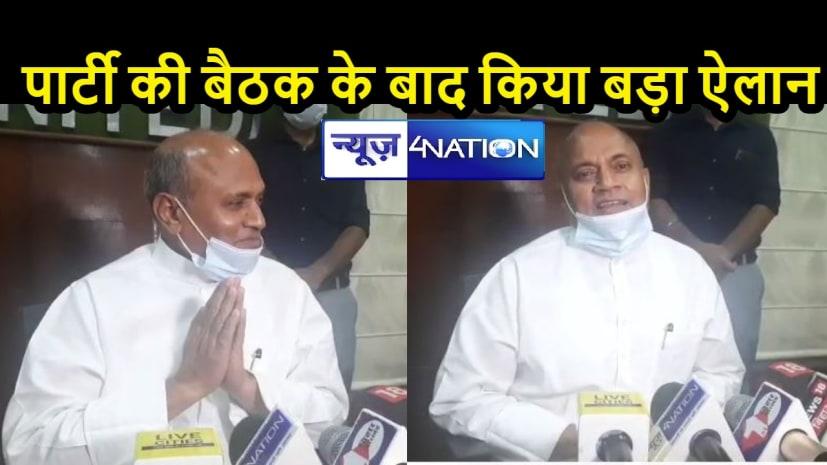 BIG BREAKING: आरसीपी सिंह का ऐलान- 'छोड़ दूंगा राष्ट्रीय अध्यक्ष का पद, पार्टी तय करे मजबूत साथी'
