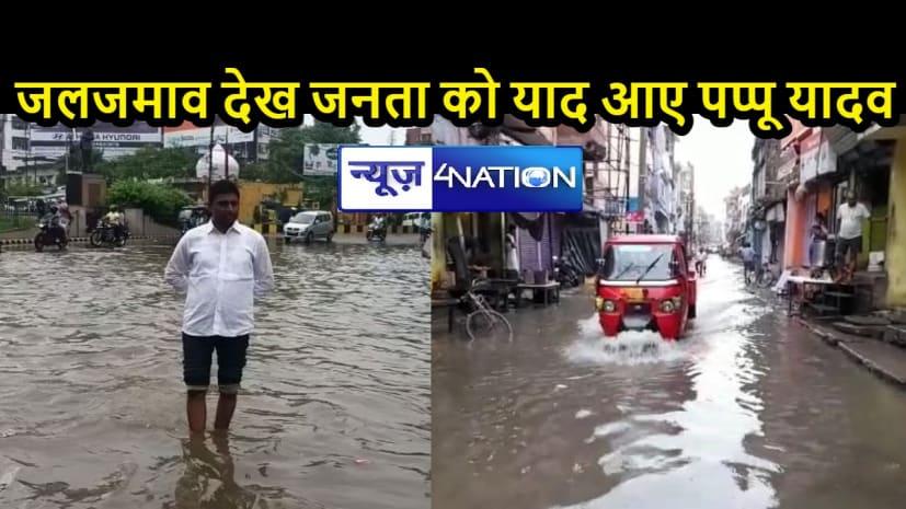 एक घंटे की बारिश में पानी-पानी हुई राजधानी, खुले मेनहोल दे रहे हादसों को न्योता, राजू दानवीर ने बताई सिटी की स्मार्टनेस
