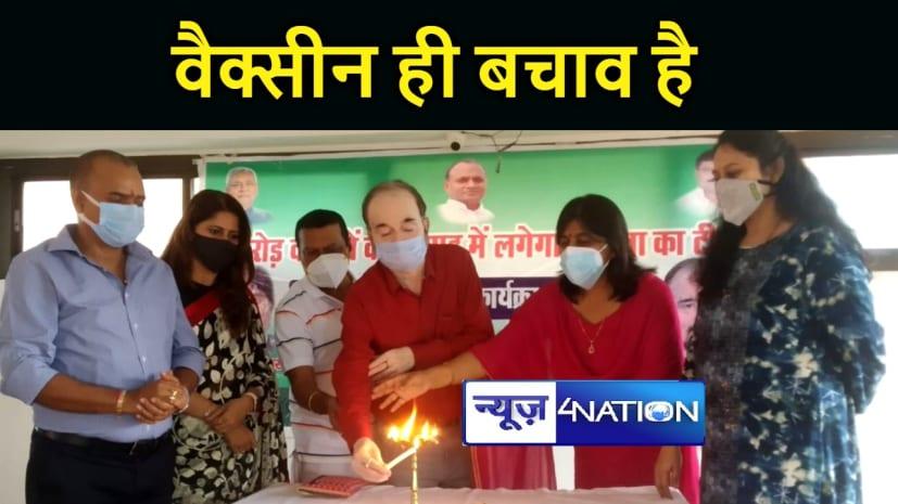 टीकाकरण को लेकर फैलाई जा रही अफवाह पूरी तरह गलत:- डॉ. सुनील