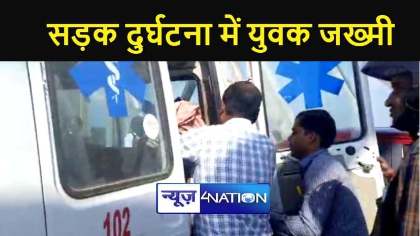 महात्मा गांधी सेतु पर काफी देर तक तड़पता रहा जख्मी युवक, NEWS4NATION की टीम ने पहुंचाया अस्पताल