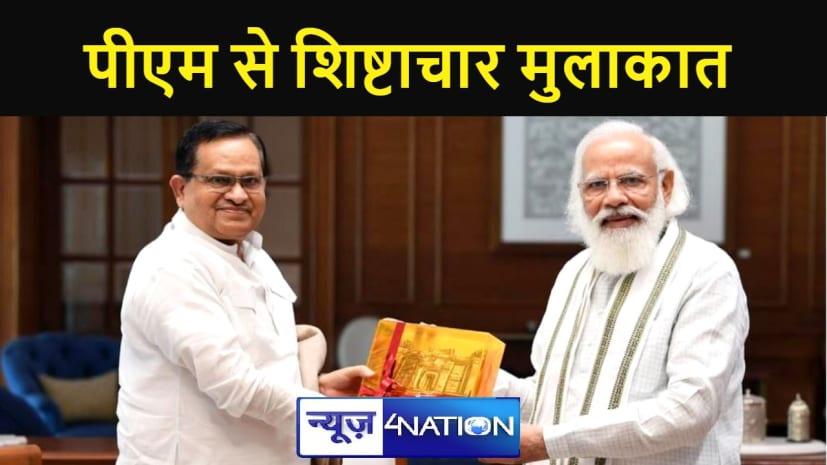 बिहार विधान परिषद् के सभापति ने पीएम मोदी से की शिष्टाचार मुलाकात, बिहार के विकास पर हुई चर्चा