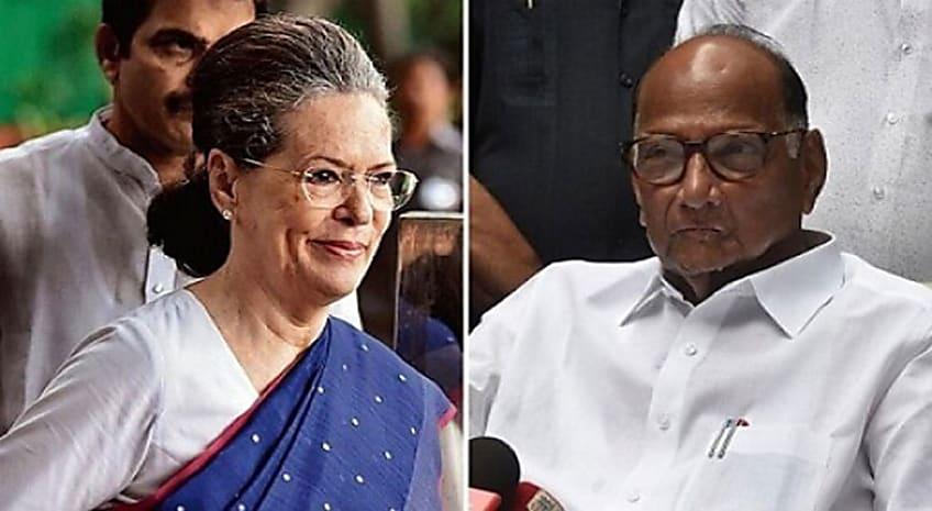 महाराष्ट्र में सरकार बनाने की कोशिश में एनसीपी, कांग्रेस और शिवसेना,  शरद पवार आज सोनिया गांधी से करेंगे मुलाकात