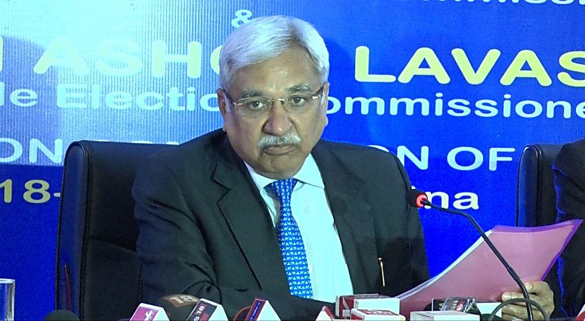 मुख्य चुनाव आयुक्त बोले-कालेधन पर होगी आयोग की कड़ी नजर, आचार संहिता का कड़ाई से पालन का निर्देश
