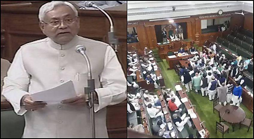 बिहार विधानसभा में पारित हुआ गरीब सवर्ण आरक्षण बिल, विपक्ष के हंगामे पर सीएम नीतीश ने साधा लालू पर निशाना