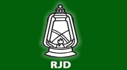 झारखंड चुनाव: आरजेडी ने जारी की प्रत्याशियों की सूची, सुभाष यादव कोडरमा से लड़ेंगे चुनाव