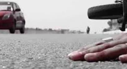 तेज रफ्तार वाहन ने बाइक सवार को रौंदा, घटनास्थल पर हुई मौत
