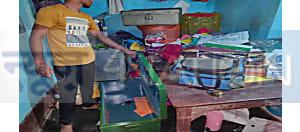 नवादा में घर का ताला तोड़कर लाखों की लूट, जांच में जुटी पुलिस