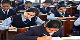 CBSE का बड़ा फैसला, छोटे शहरों में नहीं होंगे 10वी और 12वीं के परीक्षा केन्द्र
