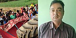 बिहार के शेखपुरा में हादसा, ट्रैक्टर की चपेट में आने से दो की मौत