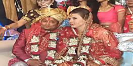 अजब प्रेम की गजब कहानी: सात समंदर पार आ दुल्हन ने रचाई बिहारी युवक से शादी