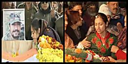 शहीद मेजर ढौंडियाल को उनकी पत्नी ने आई लव यू बोल अंतिम सफर पर किया विदा