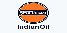 Indian Oil में मिल रहा नौकरी का मौका, जानिए पूरी डिटेल्स