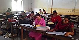 BSEB ने जारी किया निर्देश, मैट्रिक-इंटर की कॉपी जांच में शिक्षकों को मिलेंगे 16 और 20 रुपये