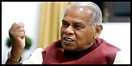पूर्व सीएम जीतन राम मांझी का ऐलान, गया सुरक्षित सीट से 25 मार्च को करेंगे नामांकन
