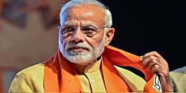'मैं भी चौकीदार' कैंपेन को बीजेपी ने बनाया चुनावी थीम, पीएम मोदी 500 स्थानों पर करेंगे चर्चा