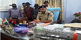 पुलिस को मिली बड़ी सफलता, 3 कुख्यात नक्सली गिरफ्तार, कार्बाइन समेत कई हथियार बरामद