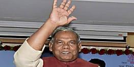 20 मार्च को जीतन राम मांझी लोकसभा उम्मीदवारों की करेंगे घोषणा, संसदीय बोर्ड की बैठक के बाद होगा एलान