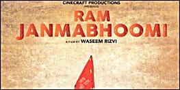 'राम जन्मभूमि' पर फतवा जारी, फिल्म रिलीज पर रोक लगाने की मांग