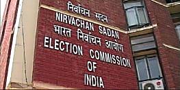 23 मार्च को बिहार दौरे पर आएगी चुनाव आयोग की टीम, चुनावी तैयारी का लेगी जायजा