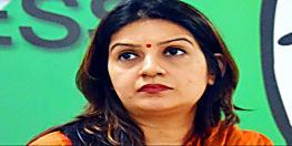 कांग्रेस के राष्ट्रीय प्रवक्ता प्रियंका चतुर्वेदी ने कांग्रेस से दिया इस्तीफा, पार्टी में गुंडों को तरजीह मिलने का लगाया था आरोप