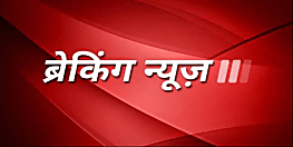 बिहार में मतदान के दौरान आरजेडी विधायक को पुलिस कर्मियों ने खदेड़ा, जानिए पूरी खबर