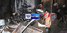 नवादा में दालमोट फैक्ट्री में लगी आग, 10 लाख से अधिक के नुकसान की आशंका