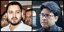 बीजेपी ने तेजस्वी के मतदान नहीं करने की बताई ये वजह- परिवार से PM पद का नही था कोई उम्मीदवार इसलिए नहीं किया वोटिंग