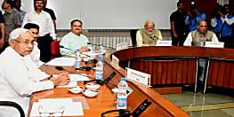 एक देश- एक चुनाव को लेकर पीएम मोदी की बैठक में शामिल हुए नीतीश, नहीं पहुंची कई पार्टियां