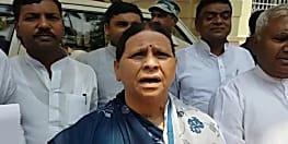 नियोजित शिक्षकों के ऊपर हुए लाठीचार्ज के विरोध में राबड़ी देवी का नीतीश सरकार पर हमला, माफ़ी मांगे सरकार